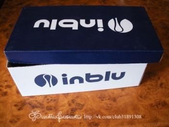 коробка из-под обуви