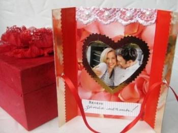 Открытка валентинка на День влюбленных своими руками