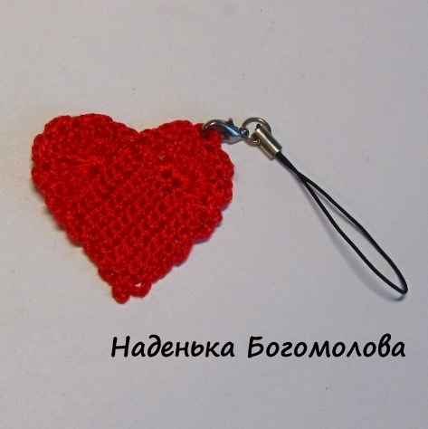 связать сердце крючком