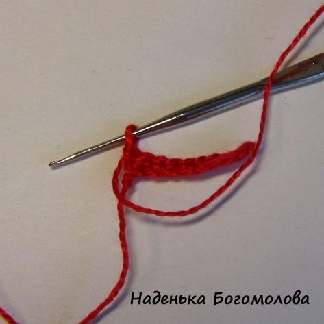 развернуть вязание