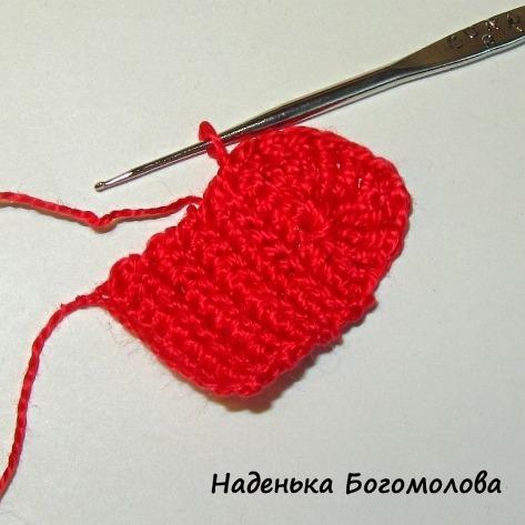 вяжем одну верхушку сердца