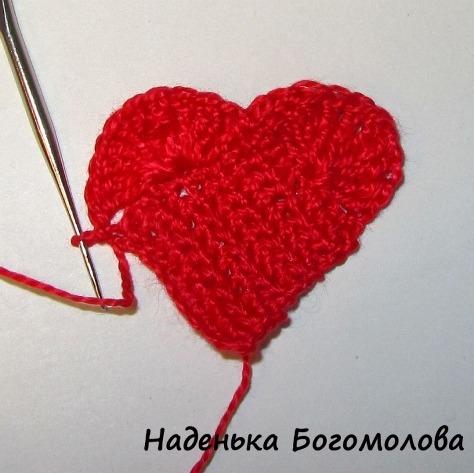 вяжем другую верхушку сердца