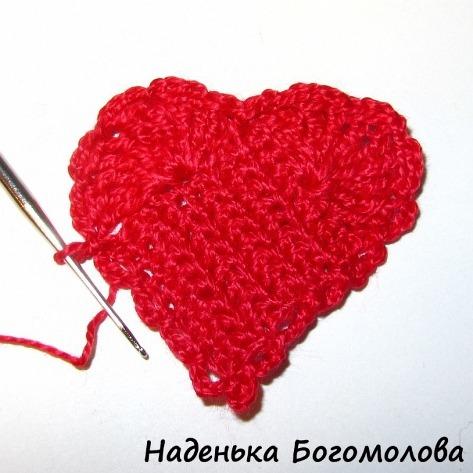 как связать сердце крючком