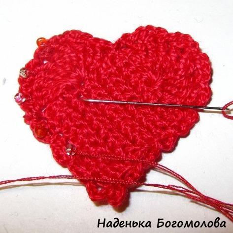 вязанное сердце крючком