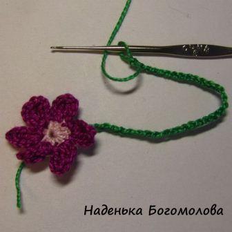 вязание стебелька