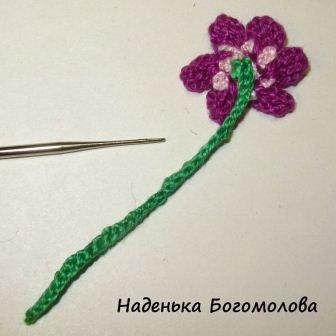 вязаный цветок крючком