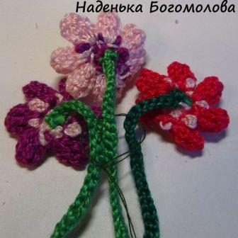 букет из вязаных цветов
