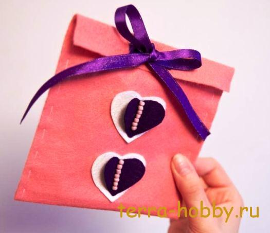 подарочный конверт из фетра своими руками