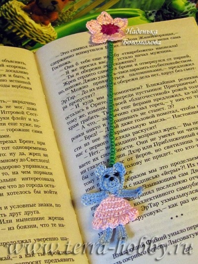 вязаная закладка для книг