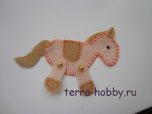 лошадка из фетра своими руками
