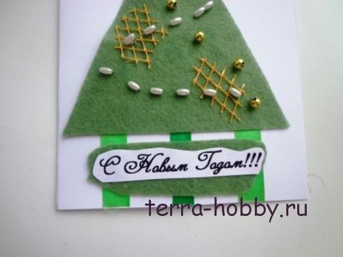 новогодняя открытка с елкой из фетра16