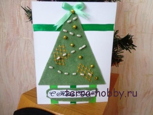 новогодняя открытка с елкой из фетра18