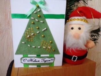 Миниатюра к статье Новогодняя открытка c елкой из фетра своими руками