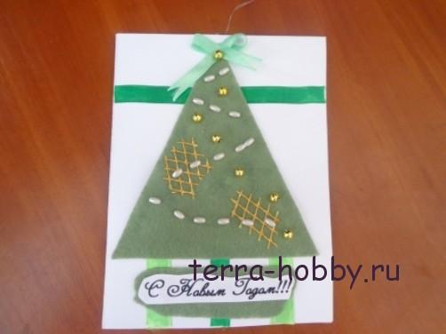 новогодняя открытка с елкой из фетра20