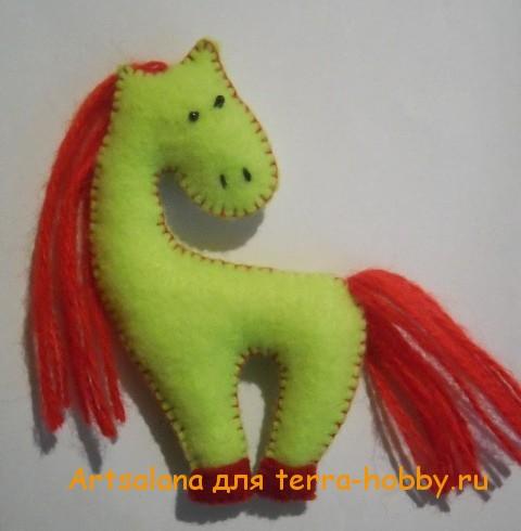 лошадка из фетра