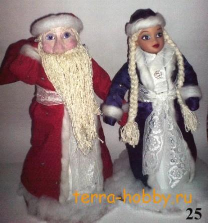 дед мороз и снегурочка своими руками