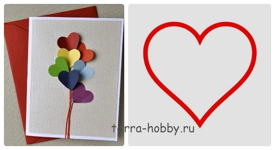 Как сделать большую валентинку своими руками из бумаги