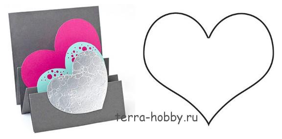 валентинка гармошка сердечко