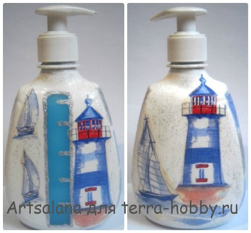 декупаж пластиковой бутылки под жидкое мыло