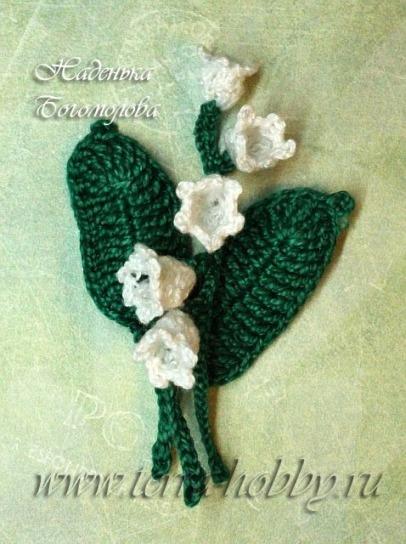 вязание цветок ландыша крючком