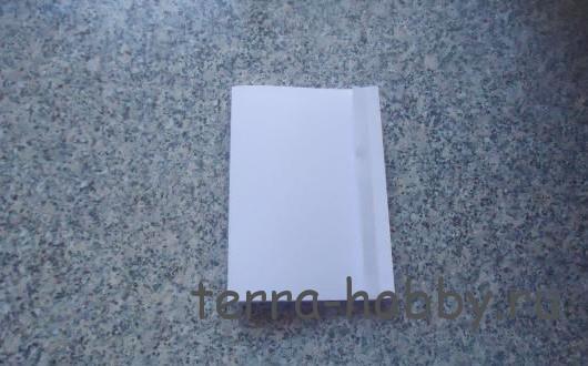 перегнуть лист бумаги