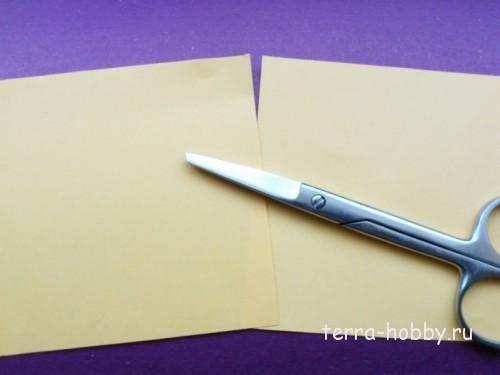 два квадрата из бумаги