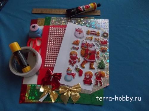 материалы для новогодней открытки