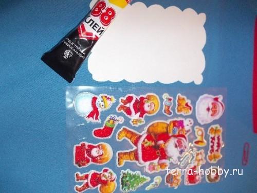 наклейки для новогодней открытки