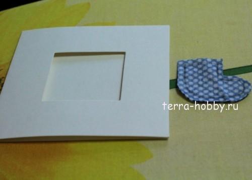 лист для открытки