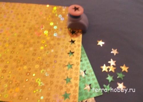 вырезать звездочки из картона