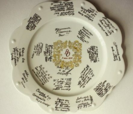 посуда с надписью на свадьбу