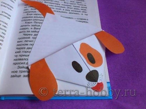 Закладка-уголок собачка из бумаги
