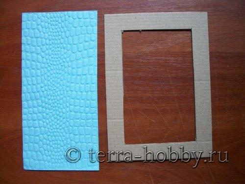 бумага и рамка из картона