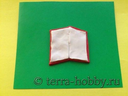 приклеить книгу из пластилина к открытке
