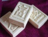 Миниатюра к статье Мастер-класс по мыловарению. Обогащенное глицерином мыло, сваренное из обмылков.