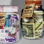 Миниатюра к статье Рукодельницам: как можно заработать на своём изделии несколько раз