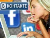Миниатюра к статье Создание и ведение рукодельной группы Вконтакте
