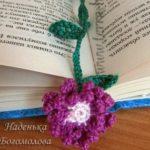 Миниатюра к статье Как связать крючком закладку цветок для книги