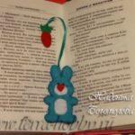 Миниатюра к статье Детская закладка из фетра для книги своими руками